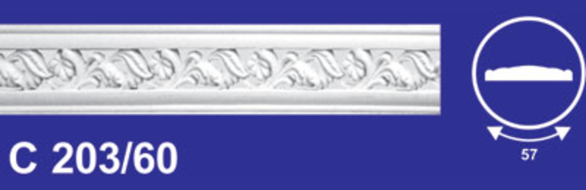 203/60  /57*2000 /Плинтус потолочный 1/70 Wikibau