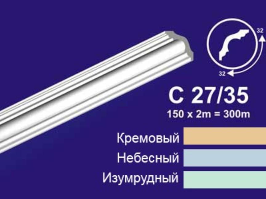 27/35 Белый/ 32*32*2000/ Плинтус потол 1/175 Wikib