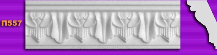 557 плинтус 2м (60-35)  1/70